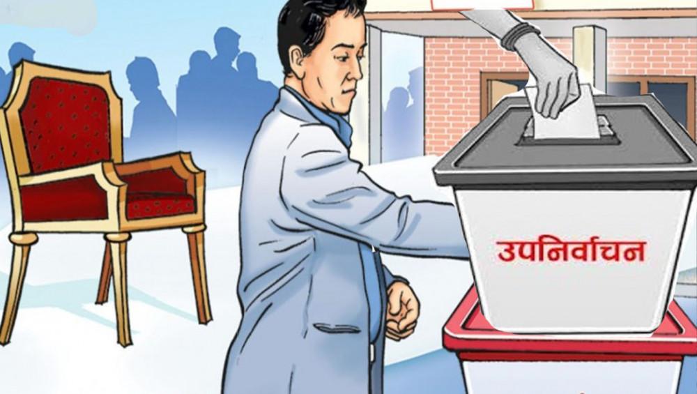 लुम्बिनी प्रदेश राष्ट्रियसभा उपनिर्वाचन मतदान शुरु