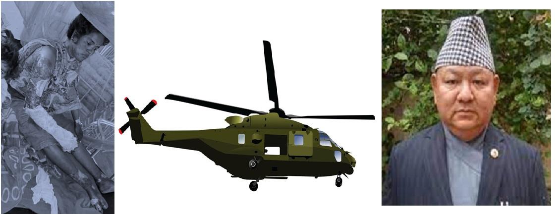 वन मन्त्री आलेको पहलका जिउँदै आगो लगाईएकी गम्भीर घाइते महिलाको उपचारका लागि हेलिकप्टर पठाइदै