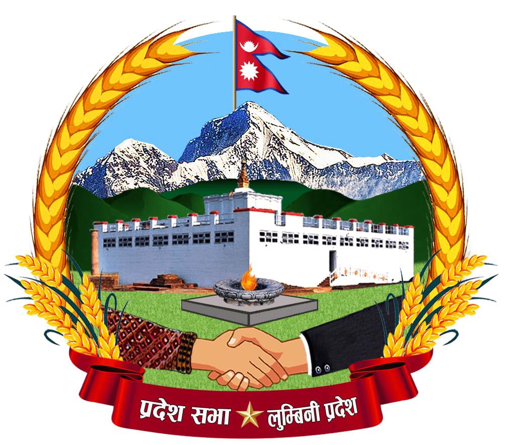 लुम्बिनी प्रदेश: असंवैधानिक क्रियाकलापका विरुद्धमा एकमतले विपक्षीको सामना गर्ने एमालेको निर्णय