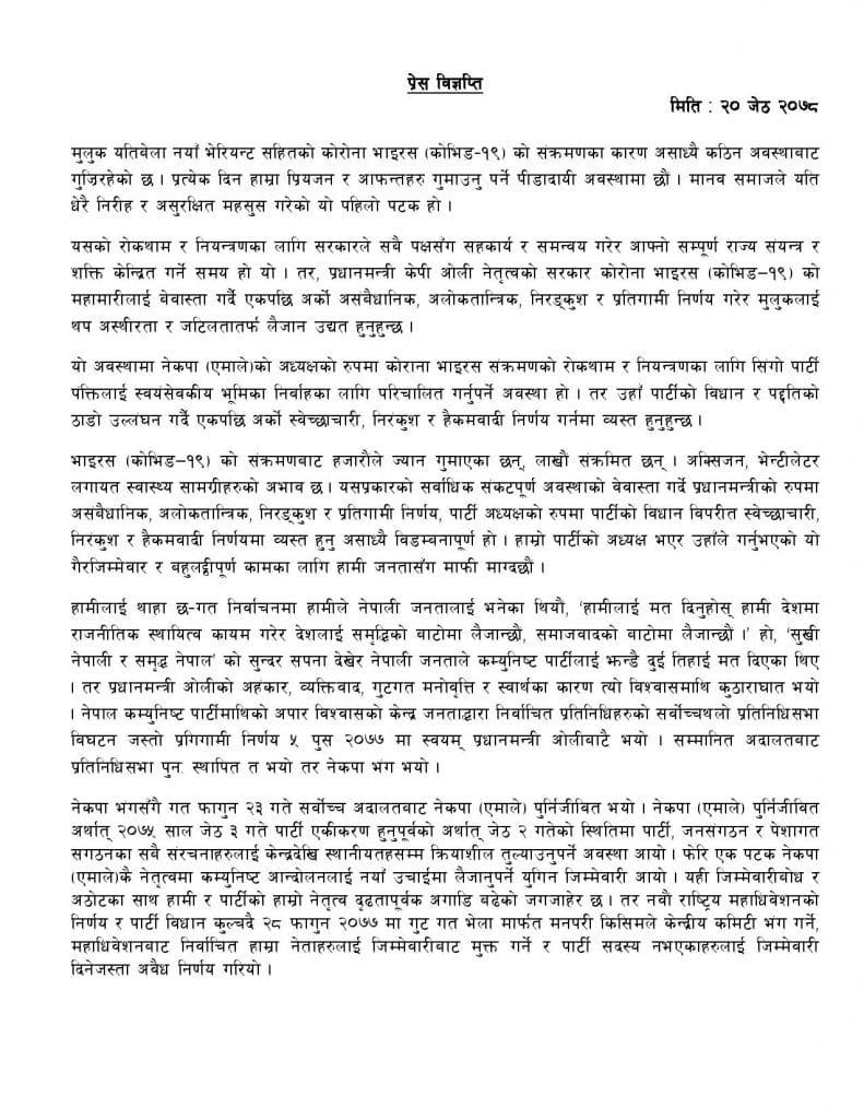 UML page 1