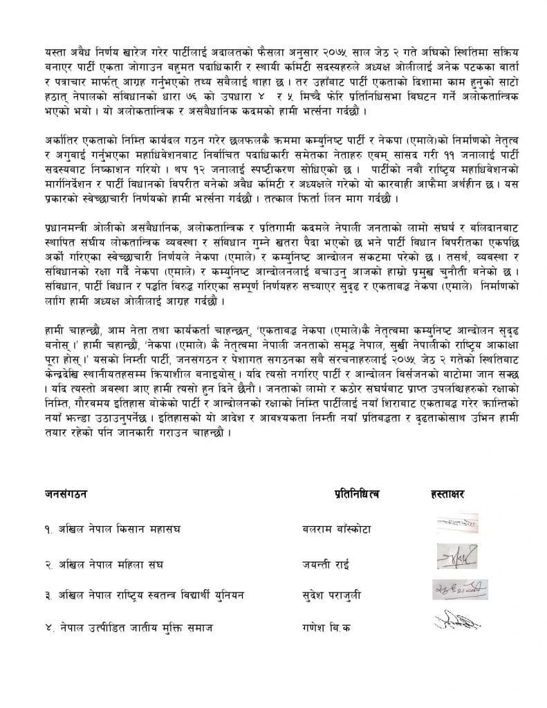 UML page 2