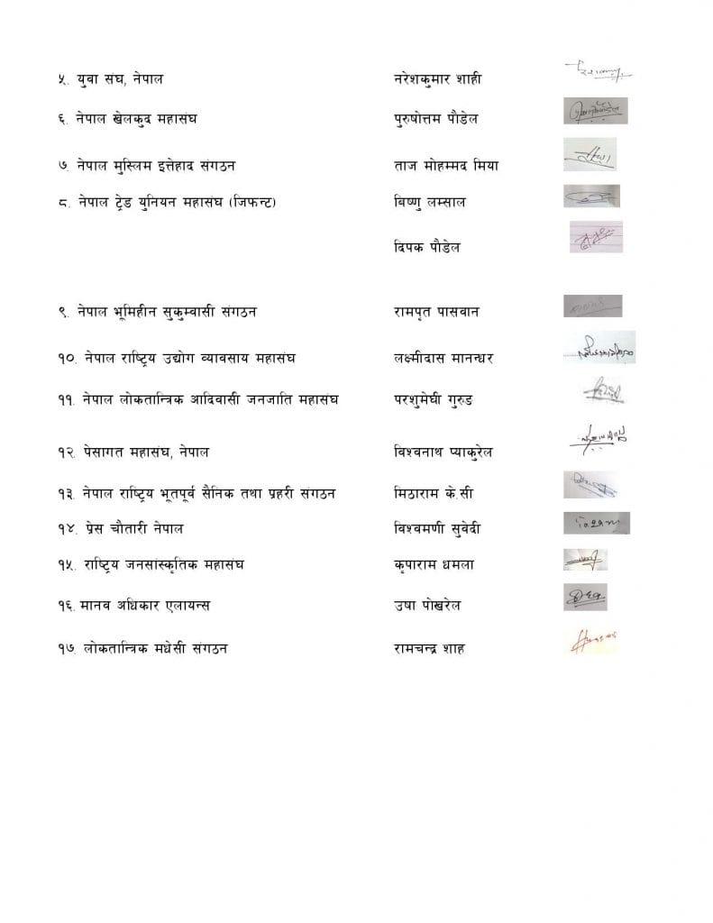 UML page 3