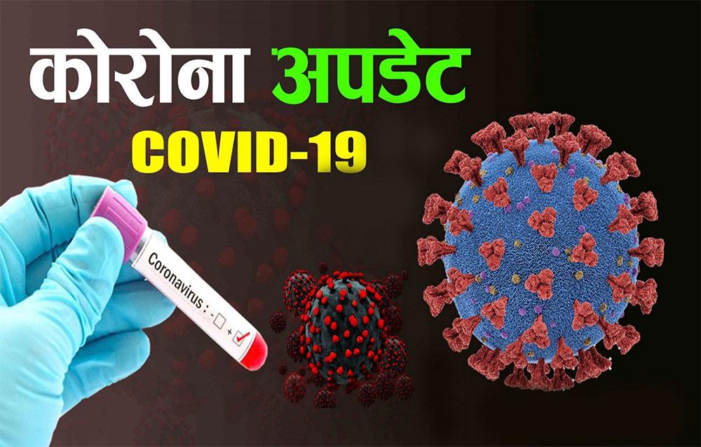 काठमाडौँ उपत्यकामा थपिए १११५ जना कोरोना संक्रमित